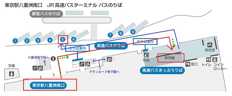 ムーミンカフェまでの行き方 東京駅
