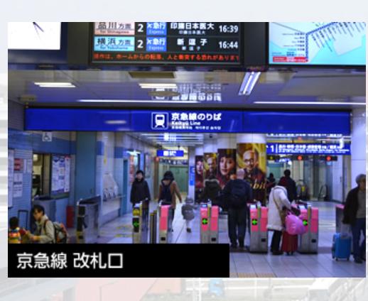 羽田空港 京急 ムーミンカフェまでの行き方 ムーミンファンのための情報サイト