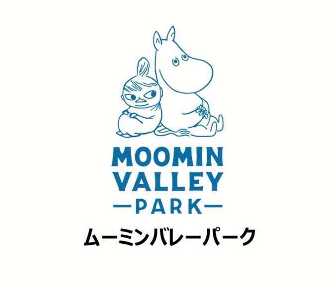 埼玉県 飯能市 ムーミンテーマパーク ムーミンバレーパーク ムーミン大好き!ムーミンファンのための情報サイト