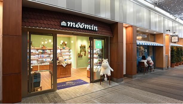 ムーミンカフェ 東京スカイツリー ソラマチ店 アクセス方法