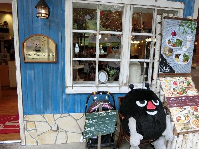 ムーミンカフェ 東京ドームシティ ラクーア ムーミンファンのための情報サイト