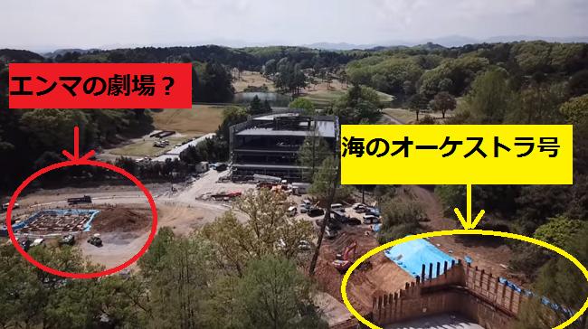 埼玉県飯能市 ムーミンテーマパーク メッツァ ムーミンバレーパーク 最新情報